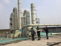 食品厂废气处理设备吸附气步组成