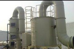 饲料厂废气净化设备十种有效废气处理方法